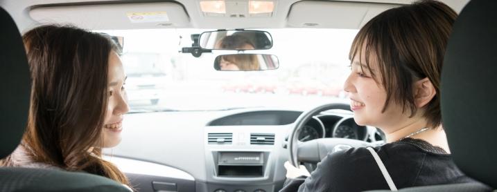 綜合の安全運転講習の特徴