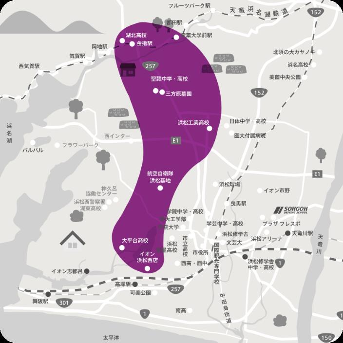 浜松西エリアマップ